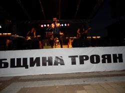 Концерт на Джо Лин Търнър